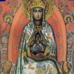 Reina de los Cielos